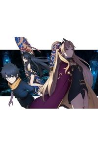 (BD)Fate/Grand Order -絶対魔獣戦線バビロニア- 4 (完全生産限定版)