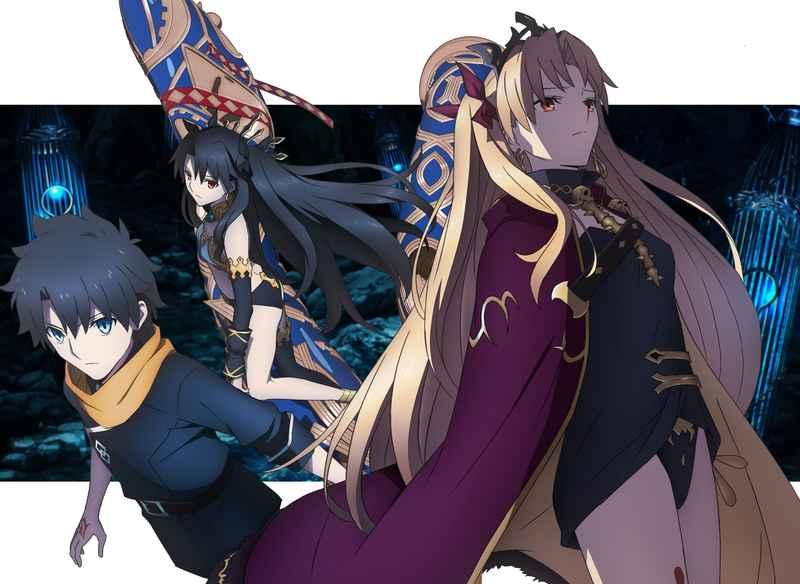 (DVD)Fate/Grand Order -絶対魔獣戦線バビロニア- 4 (完全生産限定版)