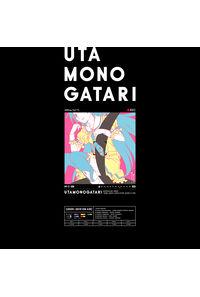 (OTH)歌物語 LP BOX (完全生産限定盤) (アナログレコード)