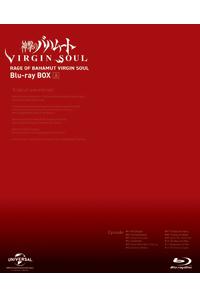 (BD)神撃のバハムート VIRGIN SOUL Blu-ray BOX(上)