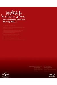 (BD)神撃のバハムート VIRGIN SOUL Blu-ray BOX(下)