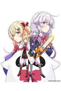 (PC)ぬるぺた TVアニメ同梱プレミアム版