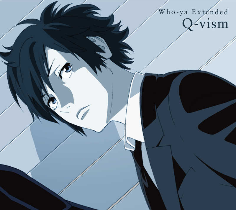 (CD)「PSYCHO-PASS サイコパス 3」オープニングテーマ Q-vism(期間生産限定盤)/Who-ya Extended