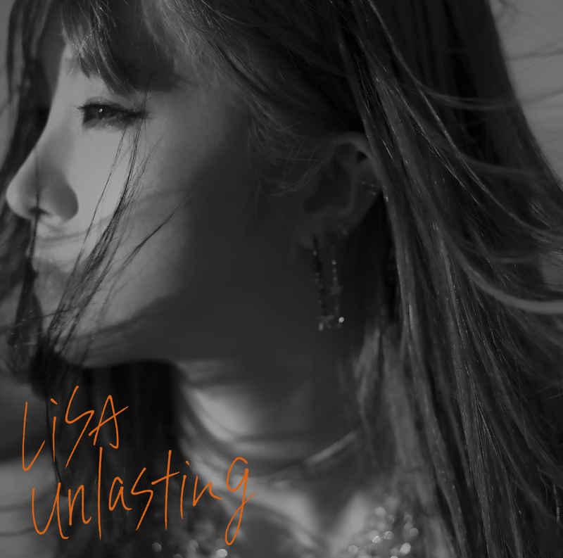 (CD)「ソードアート・オンライン アリシゼーション War of Underworld」エンディングテーマ unlasting(通常盤)/LiSA