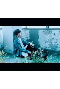 (CD)my blue vacation(初回生産限定盤)/斉藤壮馬