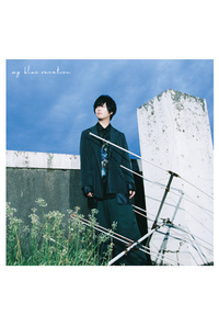(CD)my blue vacation(通常盤)/斉藤壮馬