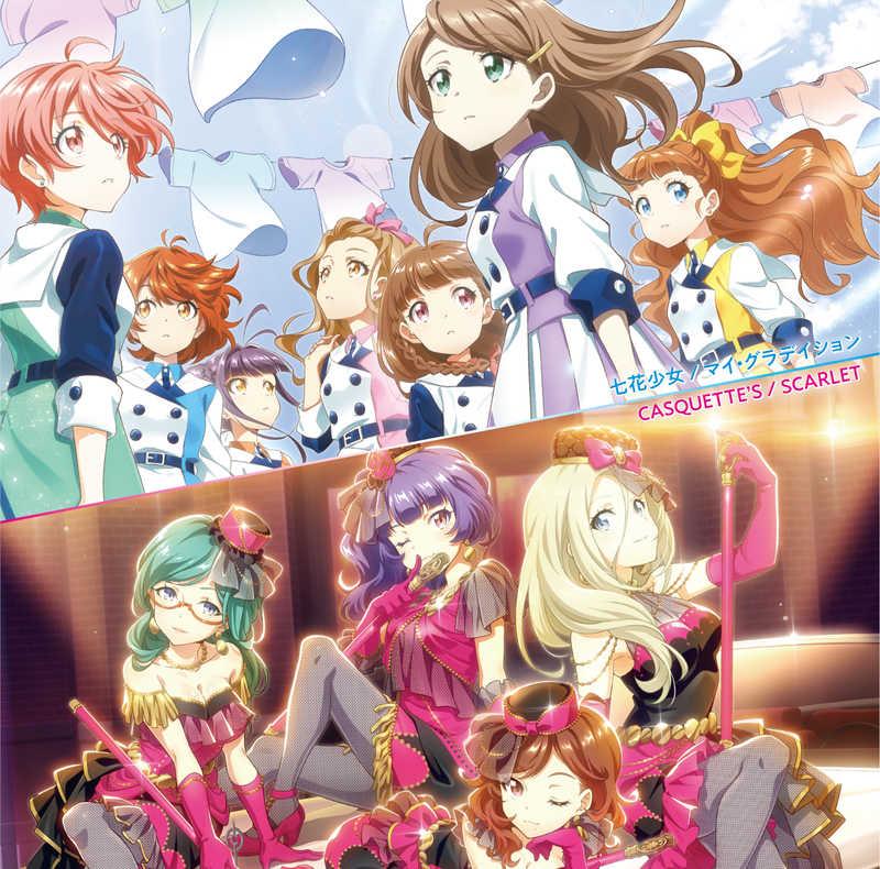 (CD)「Tokyo 7th シスターズ」マイ・グラデイション / SCARLET(通常盤)/七花少女/CASQUETTE'S