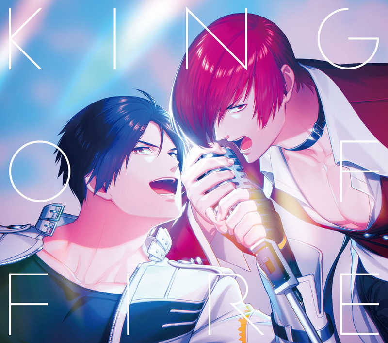 (CD)「THE KING OF FIGHTERS for GIRLS」KING OF FIRE(初回盤)