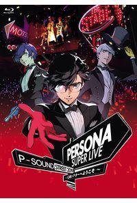(BD)PERSONA SUPER LIVE P-SOUND STREET 2019 ~Q番シアターへようこそ~(通常盤)