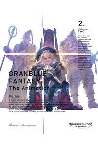 (BD)GRANBLUE FANTASY The Animation Season 2 2 (完全生産限定版)