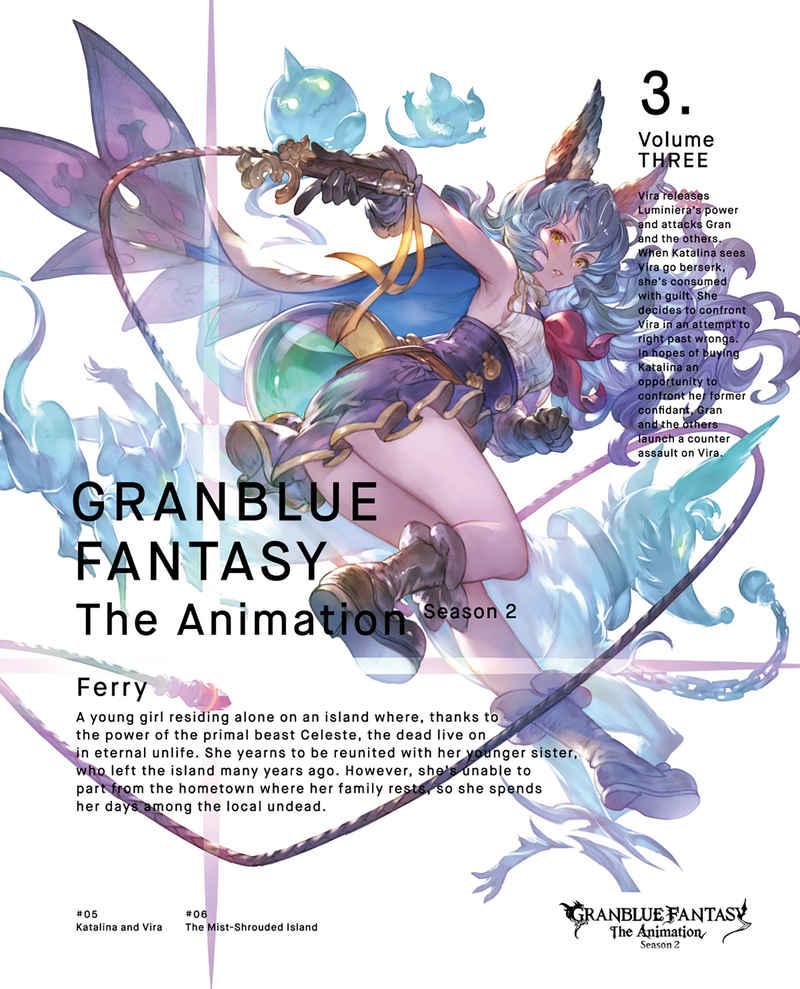 (DVD)GRANBLUE FANTASY The Animation Season 2 3 (完全生産限定版)