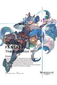 (DVD)GRANBLUE FANTASY The Animation Season 2 4 (完全生産限定版)