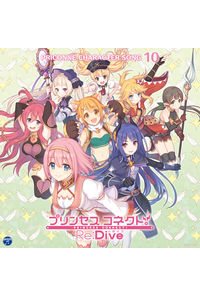 (CD)プリンセスコネクト!Re:Dive PRICONNE CHARACTER SONG 10