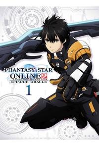(BD)ファンタシースターオンライン2 エピソード・オラクル第1巻 Blu-ray 初回限定版