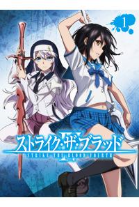 (BD)ストライク・ザ・ブラッドIV OVA Vol.1 (初回仕様版)