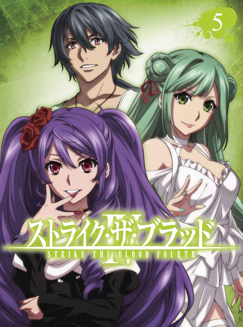 (BD)ストライク・ザ・ブラッドIV OVA Vol.5 (初回仕様版)
