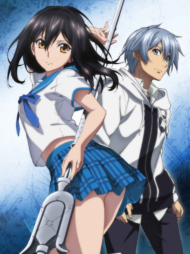 (DVD)ストライク・ザ・ブラッドIV OVA Vol.2 (初回仕様版)