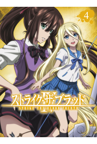(DVD)ストライク・ザ・ブラッドIV OVA Vol.4 (初回仕様版)