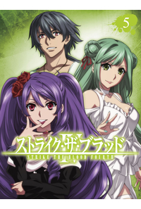 (DVD)ストライク・ザ・ブラッドIV OVA Vol.5 (初回仕様版)