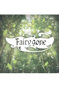 (CD)「Fairy gone フェアリーゴーン」オリジナルサウンドトラック