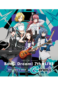 (BD)TOKYO MX presents「BanG Dream! 7th☆LIVE」 DAY2:RAISE A SUILEN「Genesis」