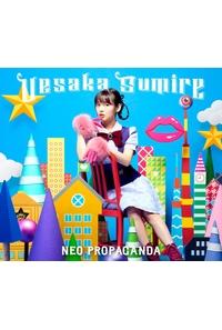 (CD)NEO PROPAGANDA(初回限定盤B)/上坂すみれ