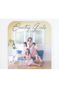 (CD)カントリー・ガールズ大全集(1) (初回生産限定盤)/カントリー・ガールズ