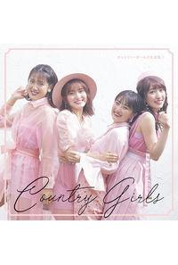 (CD)カントリー・ガールズ大全集(1) (通常盤)/カントリー・ガールズ