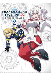 (BD)ファンタシースターオンライン2 エピソード・オラクル第2巻 Blu-ray 初回限定版