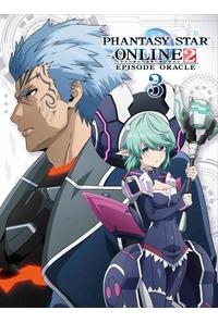 (BD)ファンタシースターオンライン2 エピソード・オラクル第3巻 Blu-ray 初回限定版