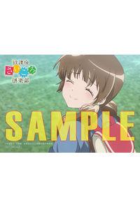 (CD)【特典】ブロマイド((CD)「放課後さいころ倶楽部」エンディングテーマ On the Board)