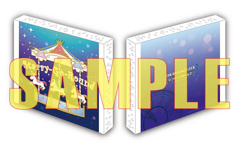 (CD)【特典】三方背スリーブケース((CD)THE IDOLM@STER CINDERELLA GIRLS STARLIGHT MASTER 33 Starry-Go-Round)