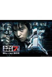 (BD)ケータイ捜査官7 Blu-ray BOX