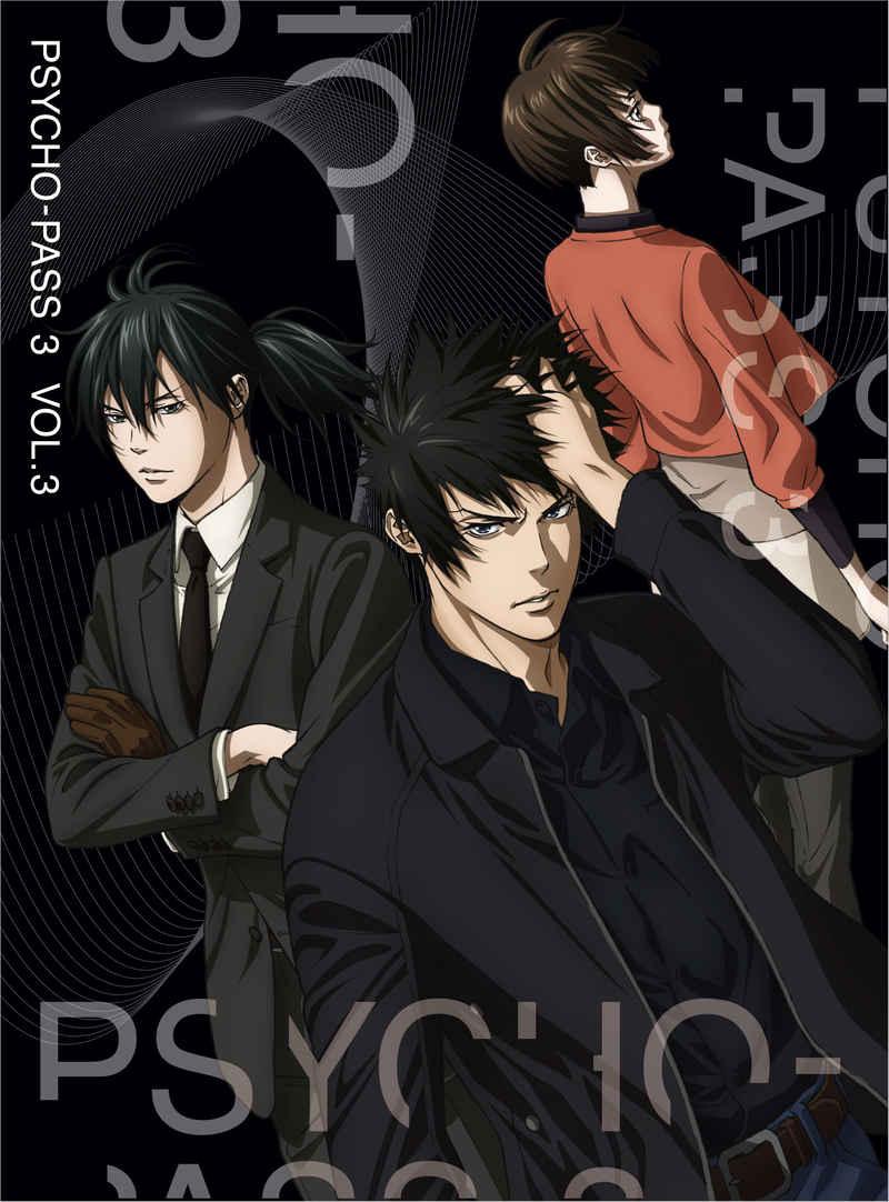 (BD)PSYCHO-PASS サイコパス 3 Vol.3