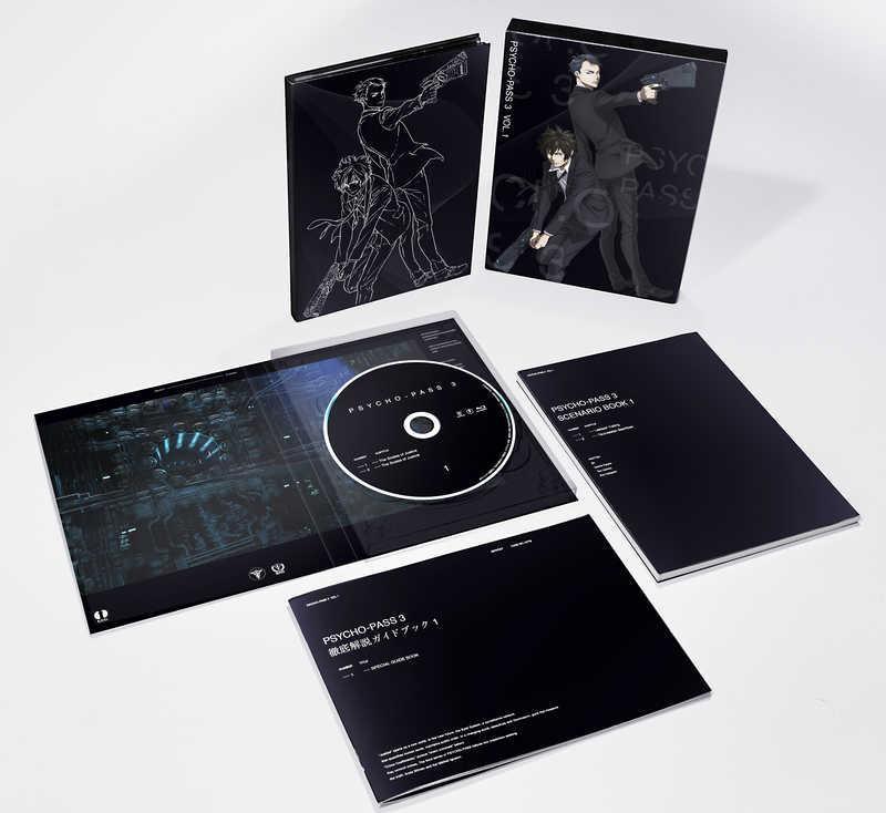 (DVD)PSYCHO-PASS サイコパス 3 Vol.1