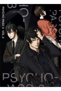 (DVD)PSYCHO-PASS サイコパス 3 Vol.3