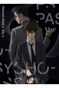 (DVD)PSYCHO-PASS サイコパス 3 Vol.4