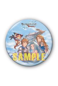 (PS4)【特典】オリジナル缶バッジ(グラン&ルリア&カタリナ&ビィ)((PS4)グランブルーファンタジー ヴァーサス・プレミアムBOX)