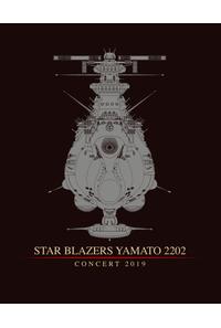 (BD)「宇宙戦艦ヤマト2202」コンサート2019 Blu-ray (特装限定版)