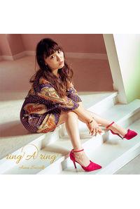 (CD)ring A ring(完全生産限定盤)/鈴木愛奈
