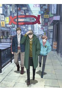 (BD)歌舞伎町シャーロック Blu-ray BOX 第1巻