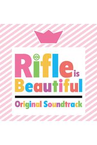 (CD)「ライフル・イズ・ビューティフル」オリジナルサウンドトラック