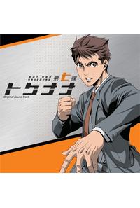 (CD)「警視庁 特務部 特殊凶悪犯対策室 第七課-トクナナ-」オリジナルサウンドトラック