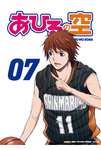(DVD)あひるの空 DVD vol.7