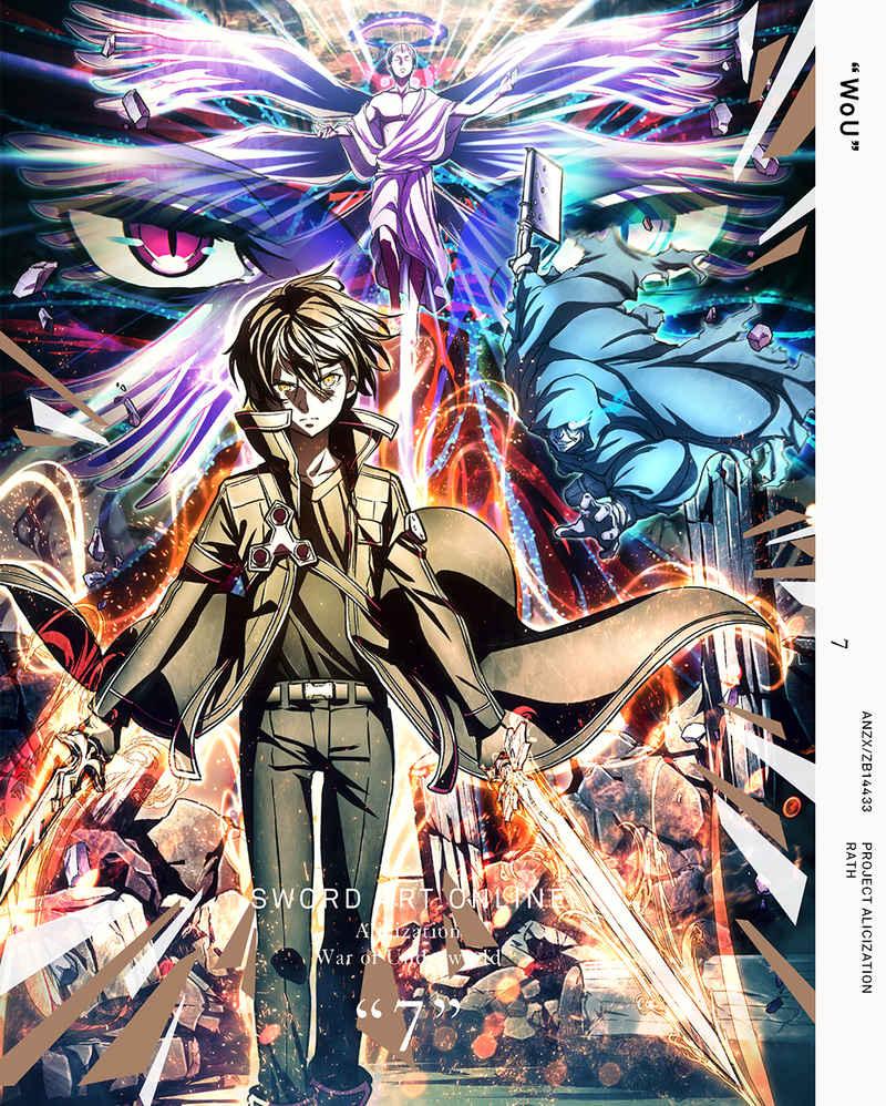 (BD)ソードアート・オンライン アリシゼーション War of Underworld 7 (完全生産限定版)