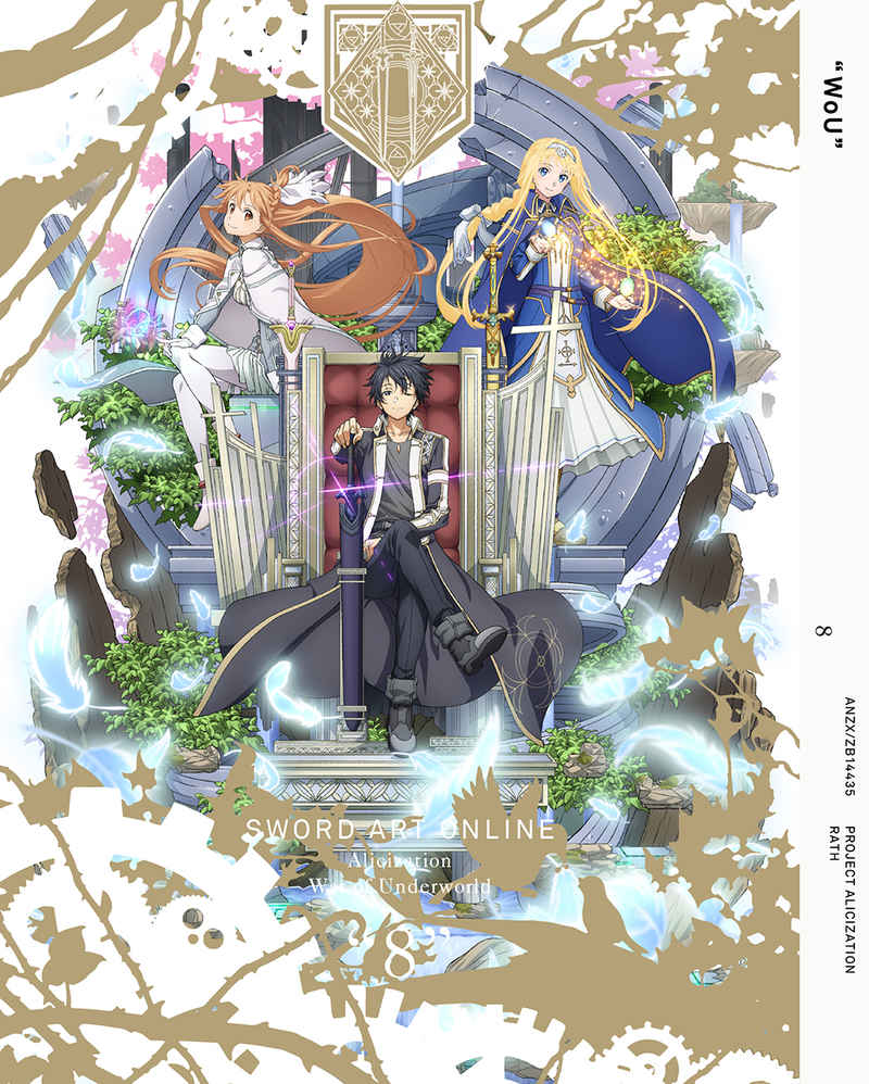 (BD)ソードアート・オンライン アリシゼーション War of Underworld 8 (完全生産限定版)