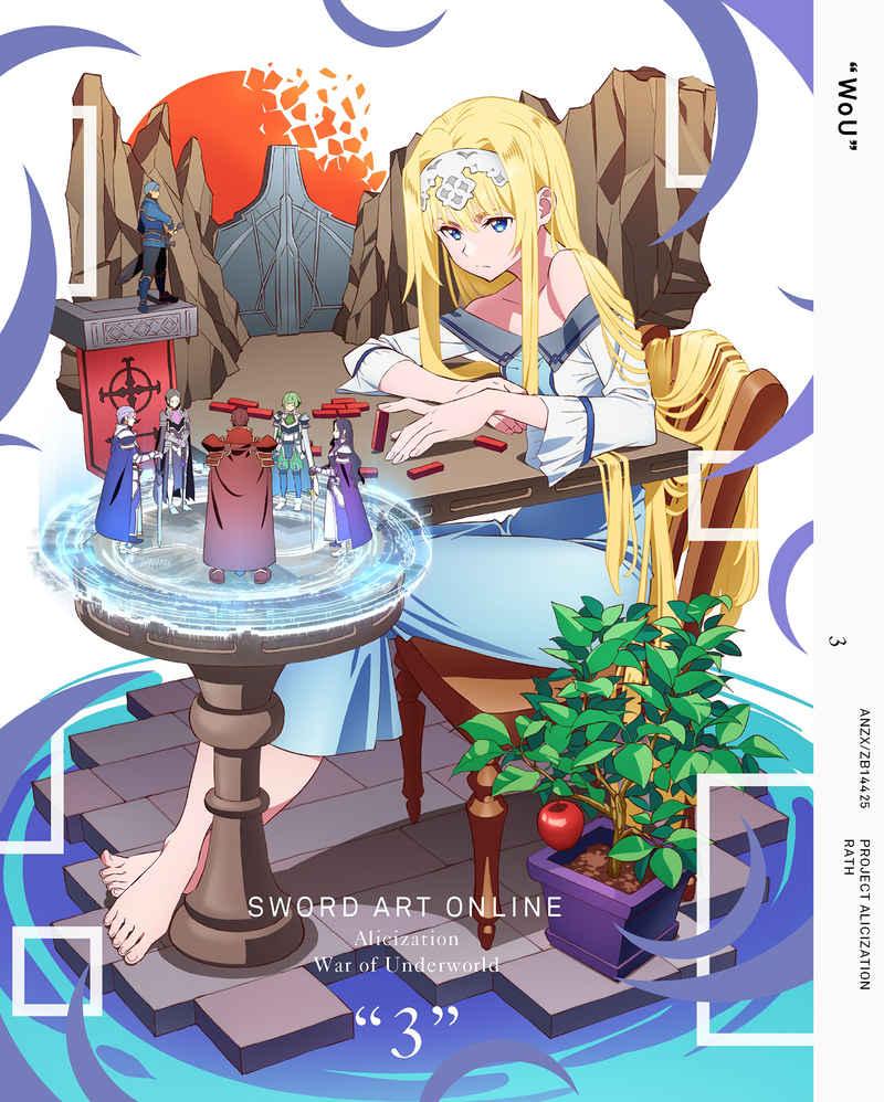 (DVD)ソードアート・オンライン アリシゼーション War of Underworld 3 (完全生産限定版)