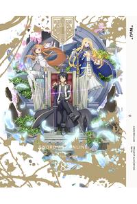 (DVD)ソードアート・オンライン アリシゼーション War of Underworld 8 (完全生産限定版)