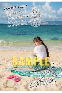 (CD)【特典】複製サイン&コメント入りL判ブロマイド((CD)Flow of time/今井麻美)