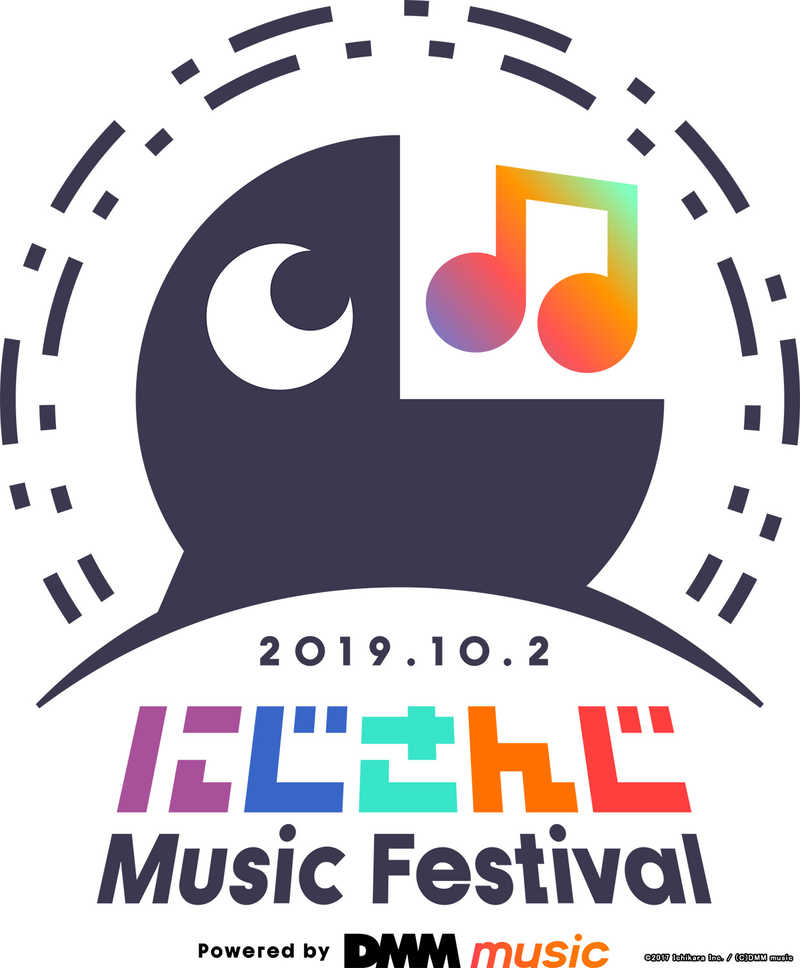 (BD)「にじさんじ Music Festival -Powered by DMM music-」LIVE Blu-ray